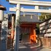 西宮神社「えべっさん」2021年の行事予定とコロナ対応