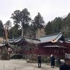 箱根温泉にも行きました。