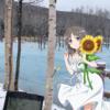 雨宮天ファースト写真集 ソライロ 〜青と旅する〜 聖地巡礼レポート