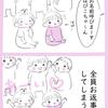 0歳児クラスの思い出① ~ゼロちゃんたち可愛い編~