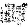 プレミアム レンタル OJISAN(おじさん)ぷれおじ
