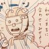 ヘッダー制作冒険記3