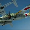あまり一般的に知られていない日本機「屠龍」…