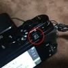 Nikon 1 V3 で親指 AF