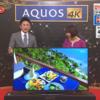 【家電祭り】ジャパネットでシャープ50V型AQUOS 4Kテレビは安いのか、ネット最安値と比較する