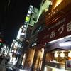 【銀座】樽生クラフトビア+日本のワイン+天然氷のかき氷=『るぷりん』