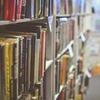 呉市の図書館の予約・利用方法は?自習室や各図書館の基本情報を解説