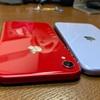 【必見】これからiPhoneデビューするのに最適なのはどれ?今コスパが良くて長く使えるiPhoneはやっぱり・・・