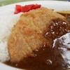 【役所メシ】札幌市東区役所食堂でカツカレー