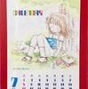 * ビューティフルカレンダー *