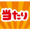 【重賞予想&回顧】2018/8/5-11R-小倉-小倉記念芝2000m