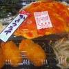 「大空食品」の「名無し弁当(カキフライ)」 320円