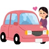 自動車保険の豆知識で、安全&お得なカーライフを