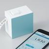 【新商品】「テプラ」にスマートフォン専用の小さなモデル「テプラLite LR30」が新登場
