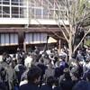 '04浦高祭と準備風景(画像集)