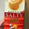 東ハト ソルティ 焦がしチーズ 食べてみた。