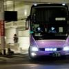 東京・新宿・八王子南口-京都・大阪線JX211便(株式会社ジャムジャムエクスプレス) 2TG-MS06GP