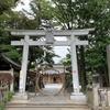 埼玉県蕨市の総鎮守、和楽備神社を訪れてみた