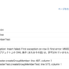 SFDC:How to Test - System.runAs と MIXED DML OPERATION
