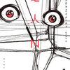 「電人N」レビュー 「デスノート」のような展開で面白い SFサスペンス漫画!