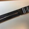ジェットストリームを無改造でパーカージョッターへ(SXR-600-05)