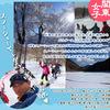 【関東】2/12スノーシューツアー♪募集は残りわずか!byなっちゃん