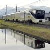 豪華寝台「四季島」一番列車、日光で歓迎受ける