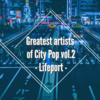 【邦楽】東京の夜景がよく似合うシティポップ系おすすめバンド PART2