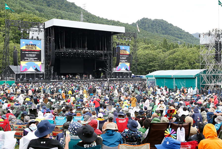 SoftBank's 5G Meets FUJI ROCK, Japan's Largest Outdoor Music Festival