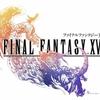 【PS5】スクエニ最新作!FINAL FANTASY XVIがPlayStation5とPCで発売予定!