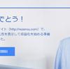 Google AdSense 獲ったどーーー( ゚Д゚)
