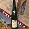#176 V2006 Alsace Riesling Vendange Tardives, Dm. Christian Binner <アルザス・リースリング・ヴァンダンジュタルディヴ、ドメーヌ・クリスチャン・ビネール> ¥4,000