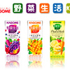 野菜ジュースでダイエットってできる!?野菜ジュースダイエットとは!?置き換えダイエットなら酵素ドリンク!ベルタ酵素がおすすめ!