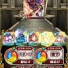 覇眼戦線Ⅲ ハード6-1