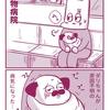 【漫画】震え・嘔吐…愛犬が原因不明の病気になった話