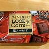 チョコレート 不二家 「ルックカレ」