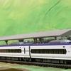 予約購入 KATO E353系特急「あずさ」「かいじ」 Y22-1