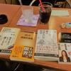★梅田駅で喫茶