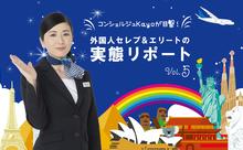 外国人に簡単な日本語を教えて仲良くなるコツ!数字の1~10の言い方をすぐ覚えてもらえる方法とは?