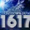 [ま]COUNTDOWN JAPAN 16/17の初日に amazarashi が出演するというので参加します @kun_maa