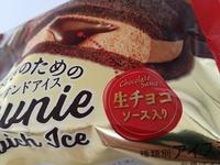 ファミマ限定「ブラウニーサンドアイス」は良くも悪くも生チョコソースが偉大。