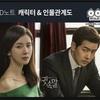 韓国ドラマ「耳打ち」