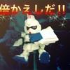ガシャポン戦士NEXT#21 Ez8改造