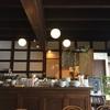 [町カフェ]★幕末珈琲を味わう