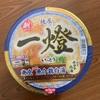 麺屋一燈東京濃厚魚介鶏白湯麺(カップラーメンシリーズ)