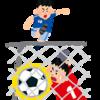 【サッカー】無回転フリーキックは決まるとカッコいい!しかし決めるまで隠れた工夫も必要。