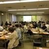 終活講座 2コマお寺開催