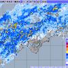 前線の影響で長岡京など京都では各地で避難勧告が!大阪府高槻市では大雨洪水警報も!近畿地方では6日6時までに400㎜・7日6時までに300~400㎜の予想!!