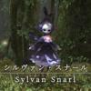 【FF14】 モンスター図鑑 No.059「シルヴァン・スナール(Sylvan Snarl)」