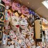 「狐面」の品揃えに圧倒!!狐のお面取り扱い数リアル店舗では都内一?日本一??世界一???かも。くらしの器王子ヤマワ 北区王子